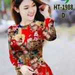 HT-1988 (29)